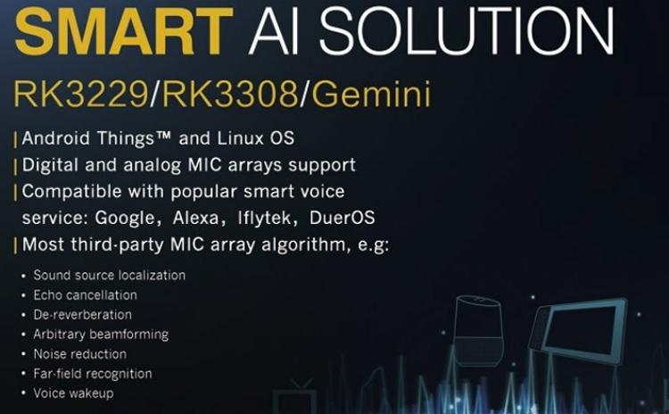 rc2 - Новые процессоры Rockchip рассчитаны на смарт-динамики и IoT-устройства