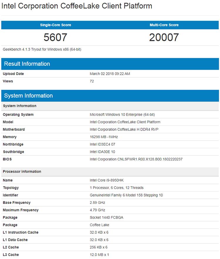 328 6 - Новые результаты тестирования мобильных CPU Coffee Lake-H