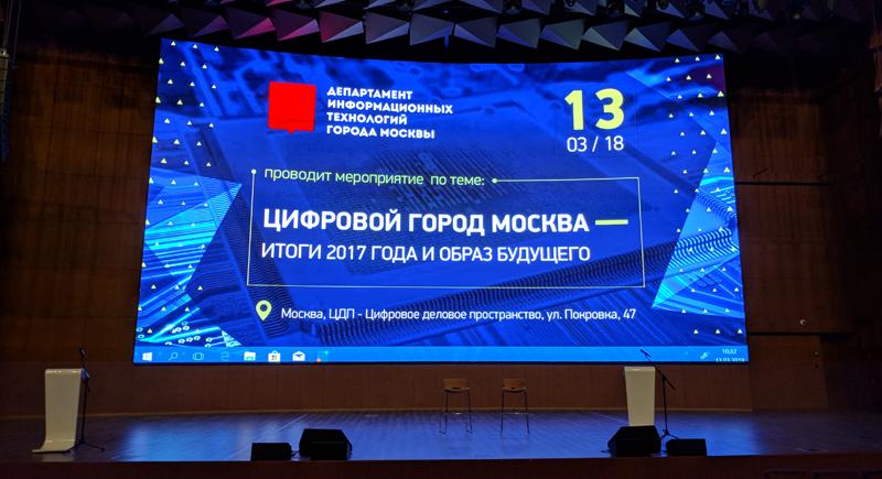Новая статья: В ритме большого города: как изменилась ИКТ-отрасль Москвы за последние 7 лет