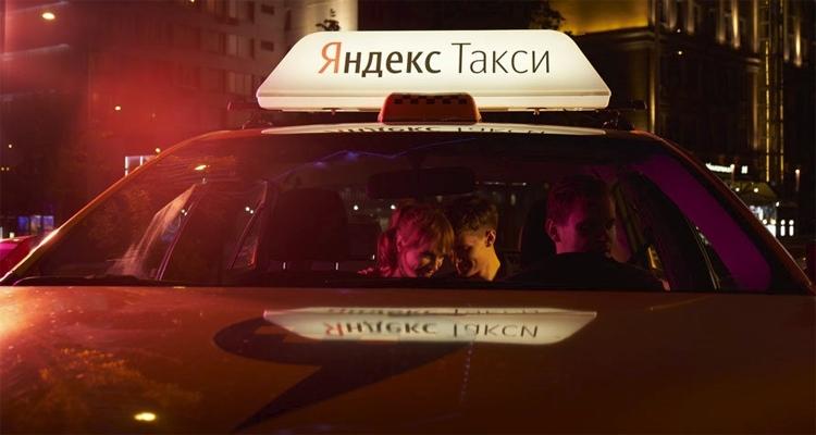 Яндекс обучил Алису вызывать Такси