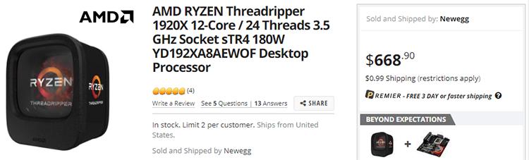 331 1 - Процессоры AMD Ryzen заметно подешевели