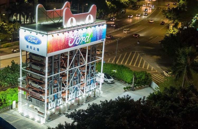 """Alibaba и Ford запустили в Китае «торговые автоматы» с машинами"""""""