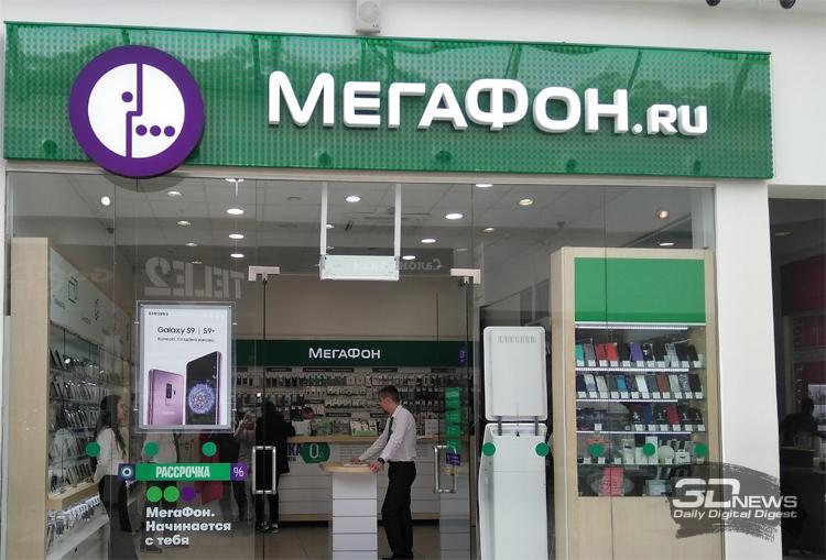 mf1 - «МегаФон» намерен приобрести сеть салонов «Связной»