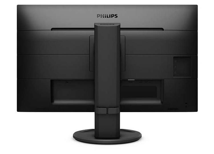 """Монитор Philips 272B8QJEB соответствует формату QHD"""""""