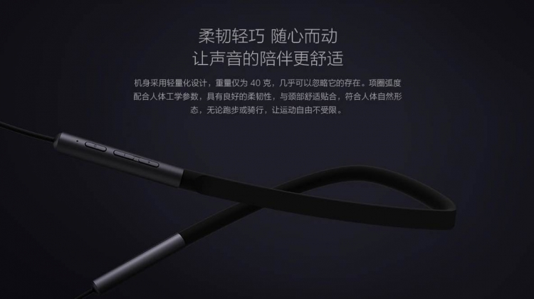 """Xiaomi познакомила с беспроводной гарнитурой Mi Collar"""""""
