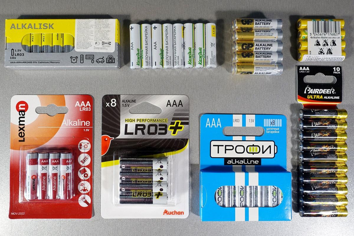 Тест дешевых батареек формата AAA: нужно ли переплачивать?