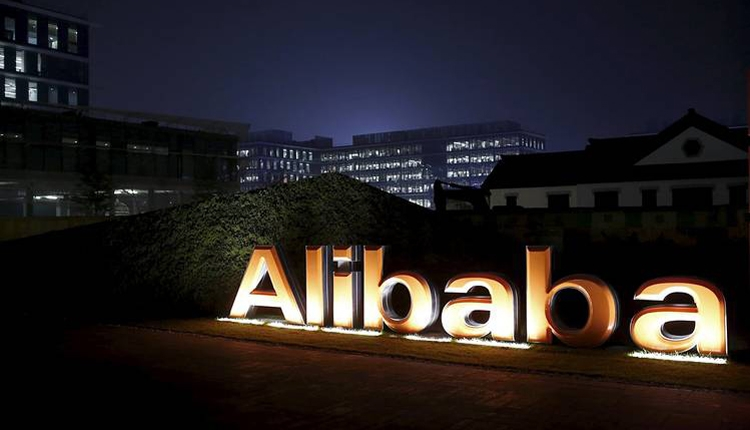 Alibaba запускает в РФ площадку для хакатонов