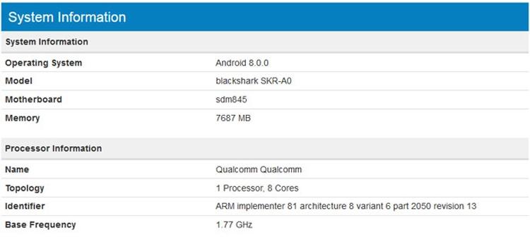 """Игровой смартфон Xiaomi Black Shark выйдет в трёх версиях"""""""