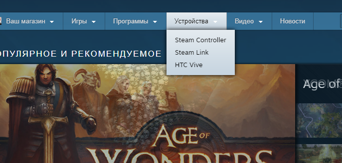"Покойся с миром, Steam Machine"""