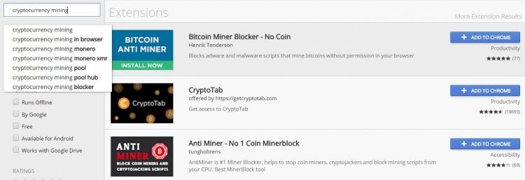 """Google начнёт блокировать расширения для майнинга криптовалют в магазине Chrome"""""""