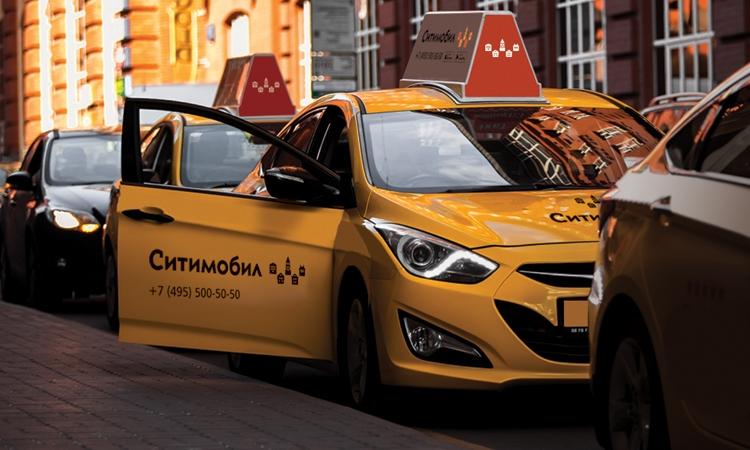 """«МегаФон» выйдет на московский рынок услуг онлайн-заказа такси"""""""