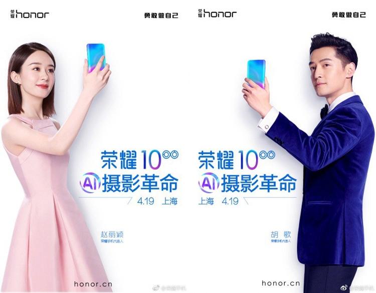 """Смартфон Honor 10 с дисплеем FullView замечен на пресс-изображении"""""""