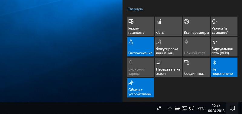Для включения/отключения функции Near Share можно также использовать панель уведомлений Windows 10