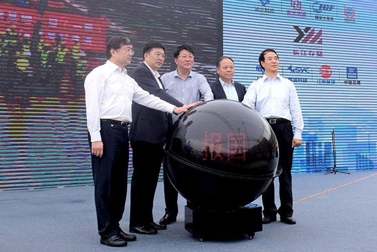 Торжественное завершение первой фазы строительства завода YMTC в Китае (август 2017 года)