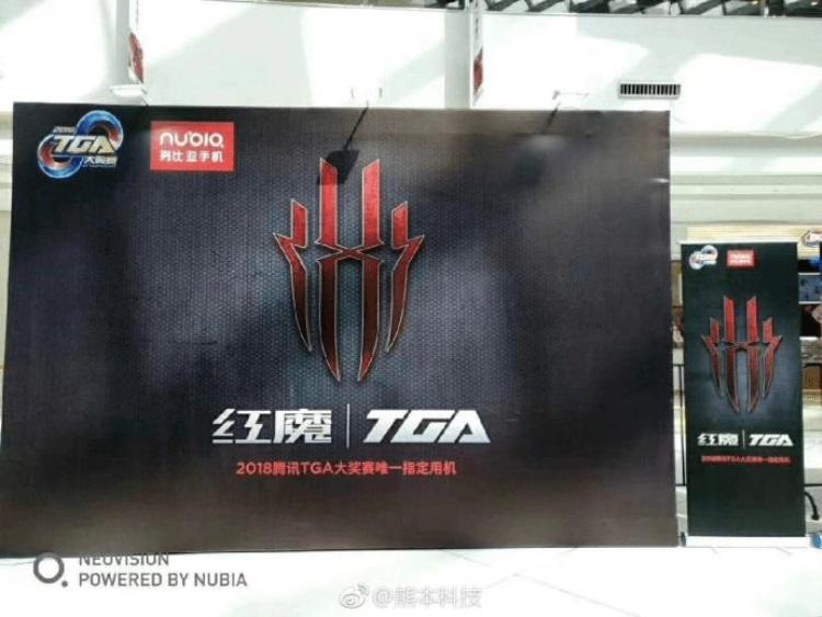 ZTE готовит собственный геймерский смартфон Red Magic
