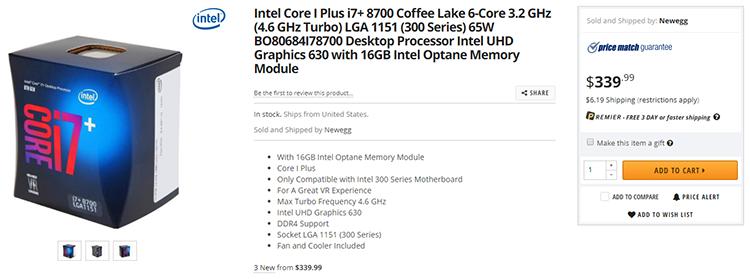 419 5s - Старт мировых продаж комплектов Core i7+ и Core i5+ из CPU и SSD Optane