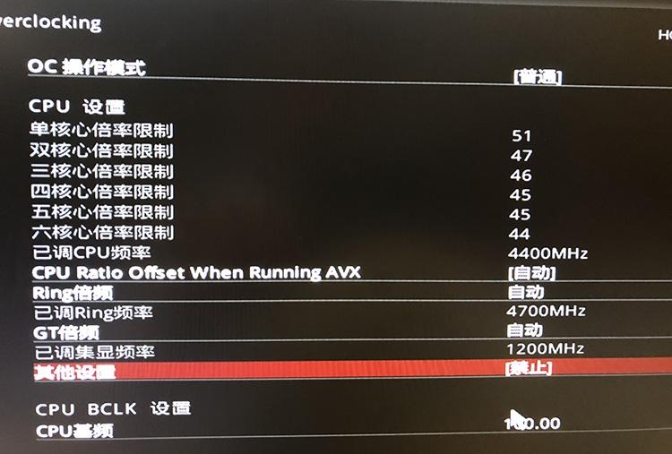 422 03 - Intel приписывают подготовку релиза юбилейного CPU Core i7-8086K