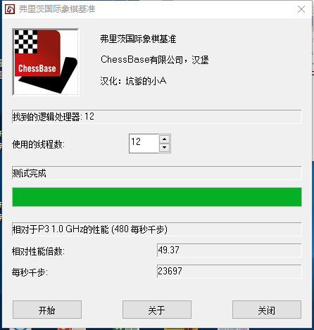 422 07 - Intel приписывают подготовку релиза юбилейного CPU Core i7-8086K