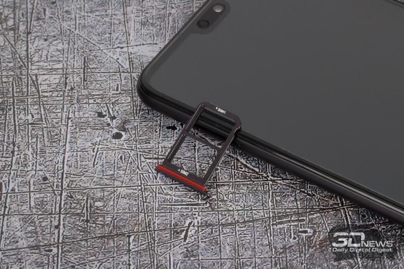 Слот для двух карточек nano-SIM