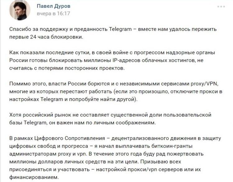 """Роскомнадзор о запрете Telegram: «Мы не против пользователей, мы против террористов»"""""""
