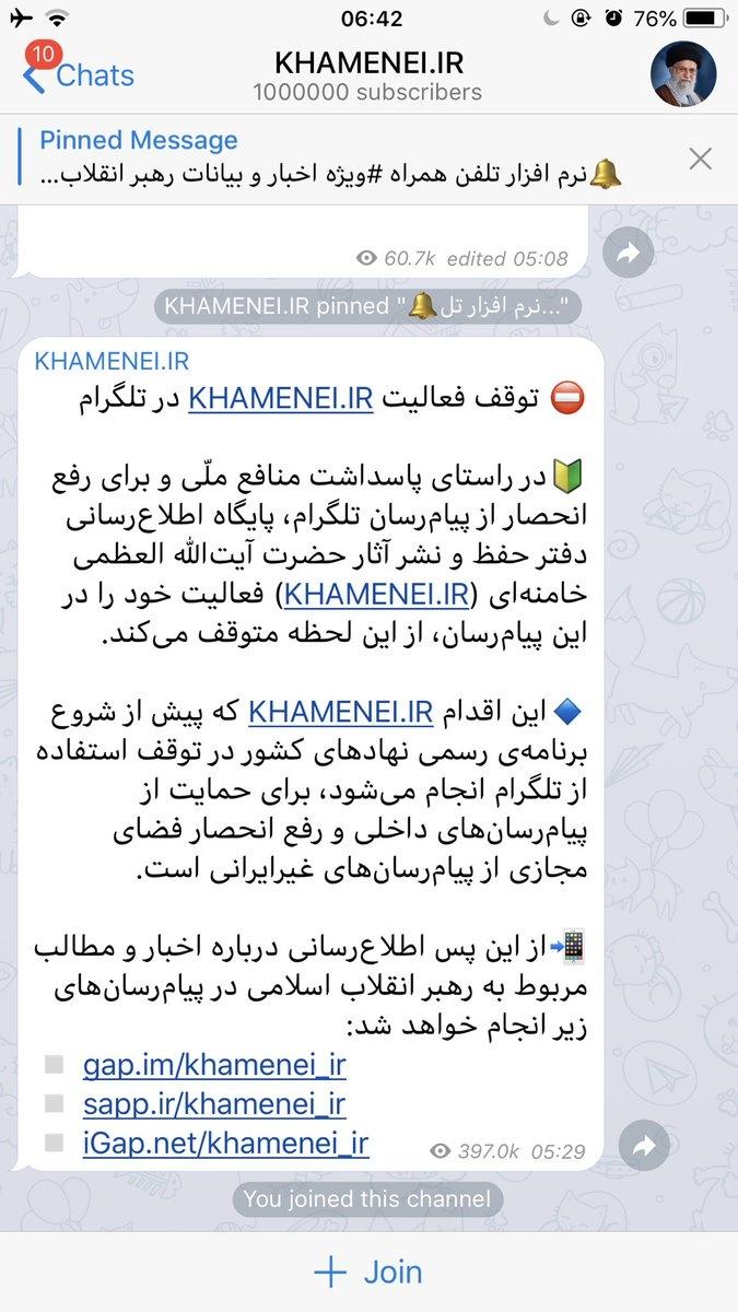 mahsa alimardani/Twitter