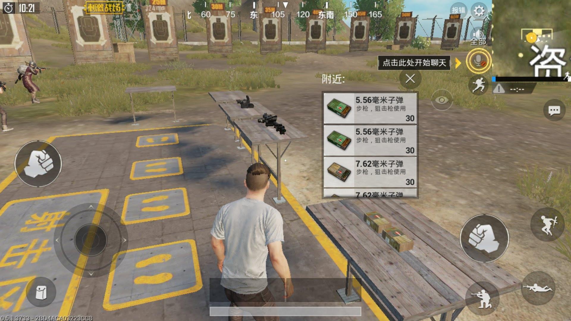 В мобильную PUBG добавили аркадный режим и тренировочное поле