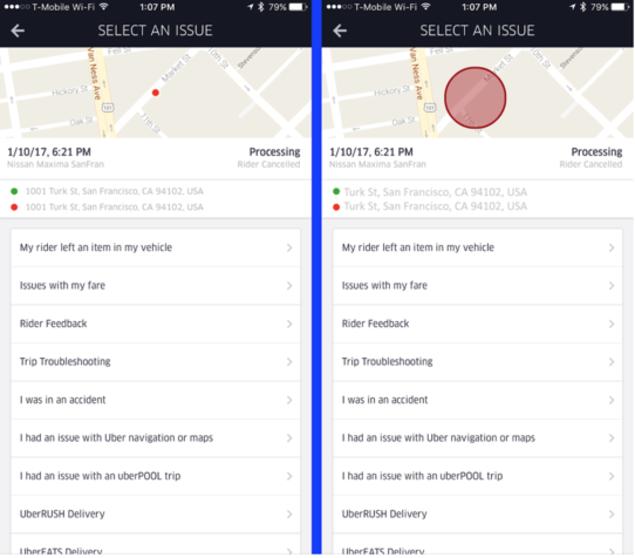 """Uber перестанет показывать водителям точные места посадки и высадки пассажиров"""""""