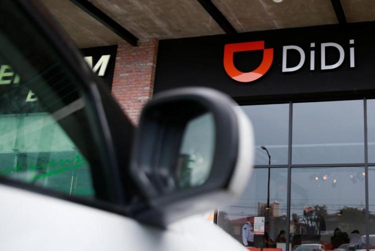"""Didi намерен разрабатывать специализированные автомобили для оказания услуг такси"""""""