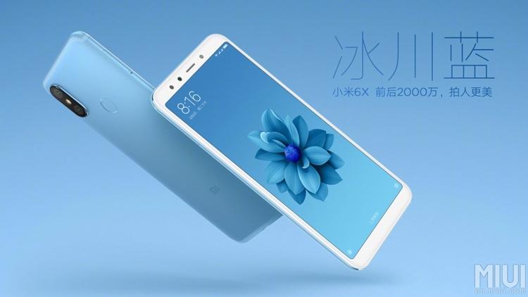 """Xiaomi Mi 6X получил «умные» камеры и 6 Гбайт оперативной памяти"""""""