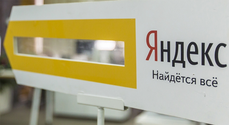 «Яндекс» увеличил прогноз годового роста заработка