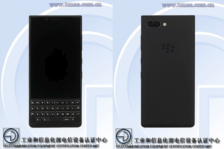 "Рассекречен смартфон BlackBerry Athena: 4,5"" дисплей и клавиатура QWERTY"""