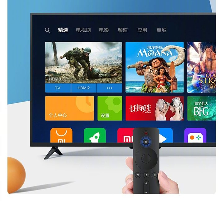 "Телевизор Xiaomi Mi TV 4A Youth Edition размером 43"" стоит $270"""