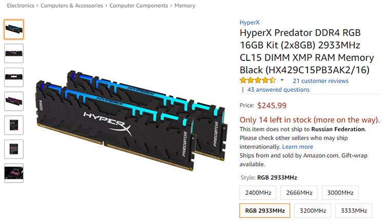 11 2 - Память HyperX Predator DDR4 RGB дебютирует на рынке