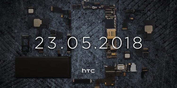 Анонс HTC U12+ назначен на23мая