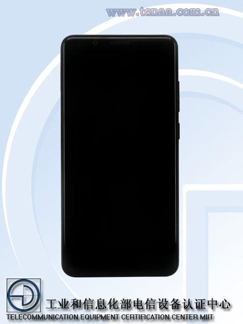 "Смартфон Vivo Y75s получит экран FullView и чип Snapdragon 450"""