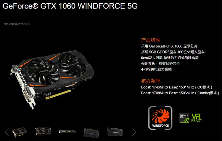 Вглобальной паутине появились данные охарактеристиках свежей видеокарты GeForce GTX 1180