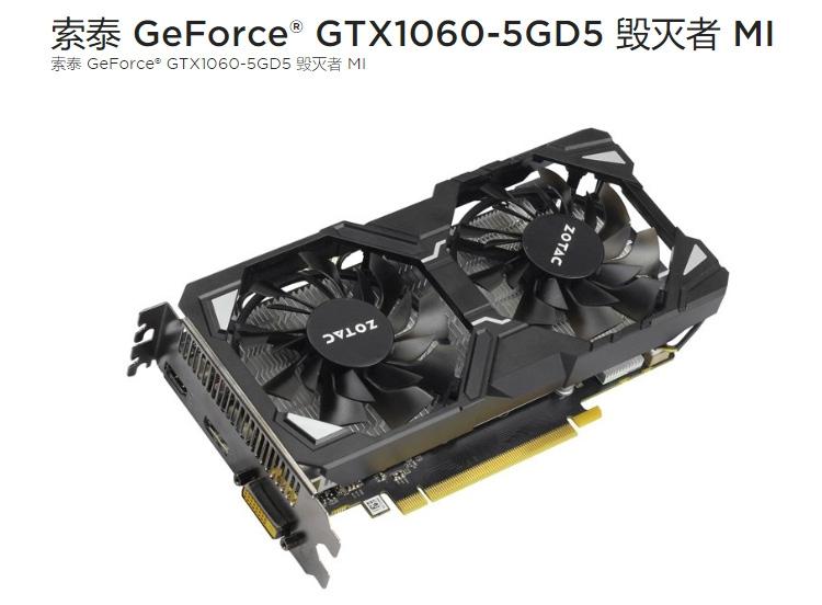 Появились детальные характеристики видеокарты GeForce GTX 1180