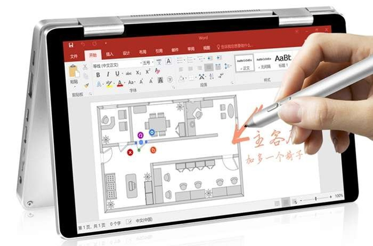 "One Mix Yoga: гибрид ультракомпактного ноутбука и планшета"""