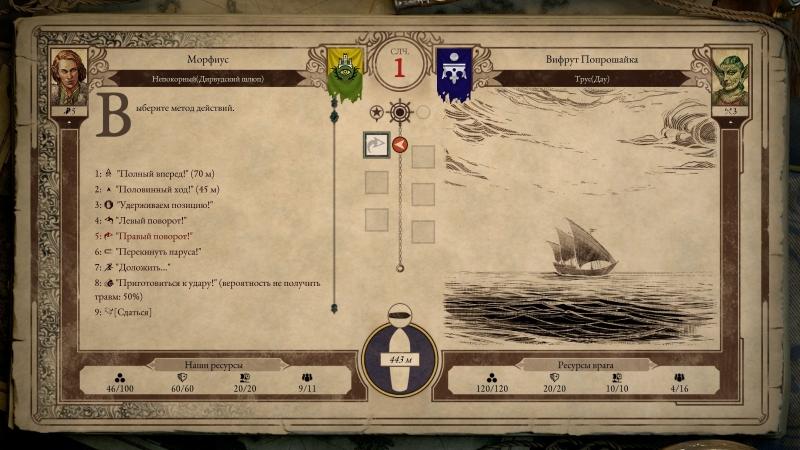 Морской бой по версии Obsidian