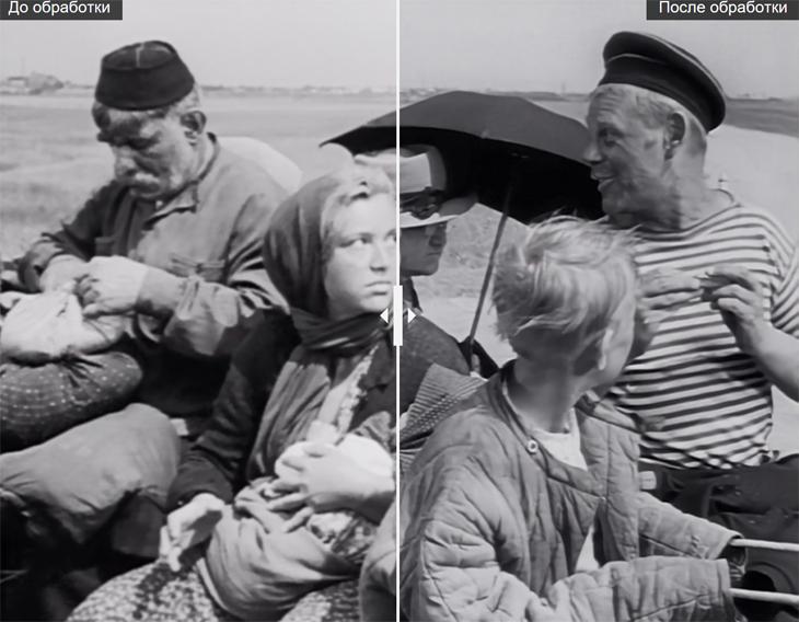 Результаты обработки видео средствами ИИ (кадр из фильма «Отец солдата»)