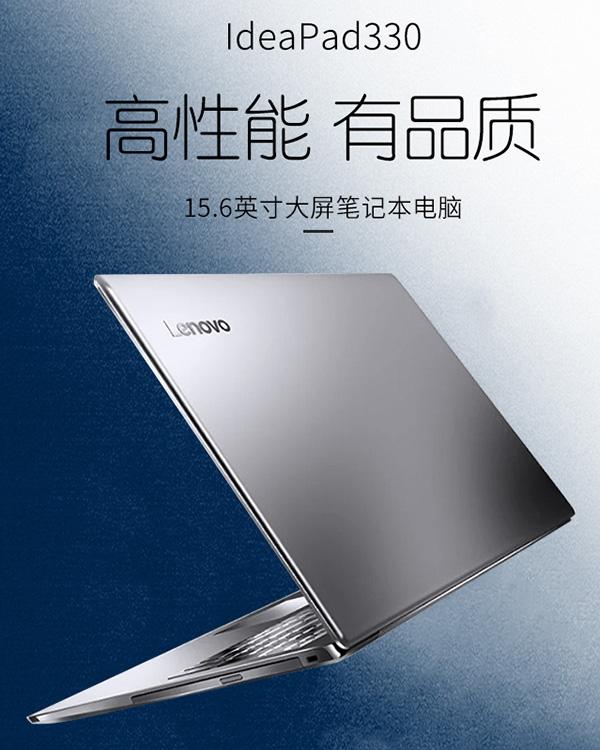 """10-нм процессор Core i3-8121U вошёл в состав ноутбука Lenovo"""""""