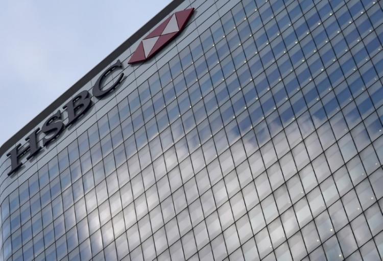 """HSBC провёл первую в мире сделку по финансированию торговли с помощью блокчейн"""""""