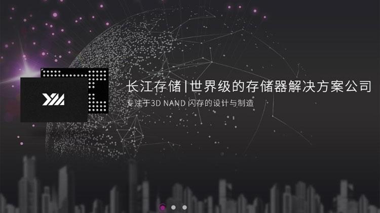 Yangtze Memory Technology