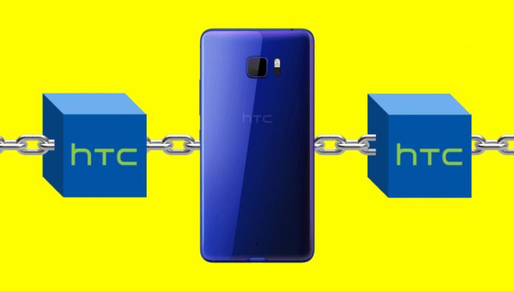 sm.htc 796x450.750 - HTC готовит к выпуску блокчейн-смартфон Exodus
