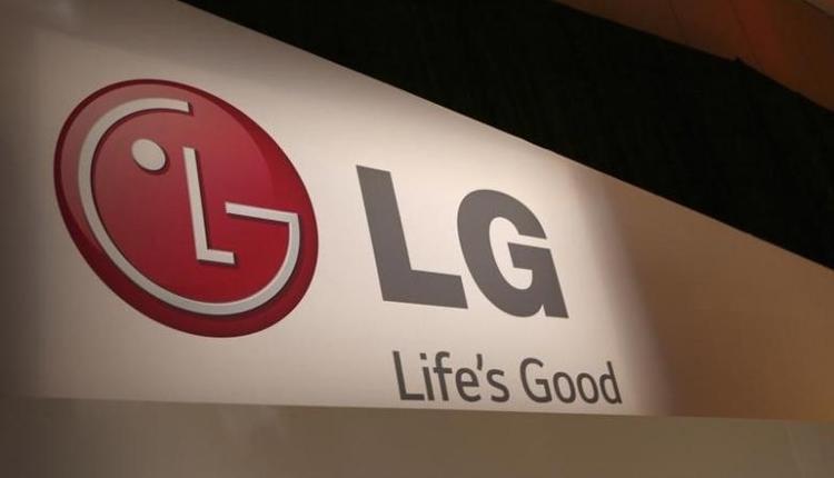 LGдарит россиянам 43-дюймовый телевизор запредзаказ G7 ThinQ