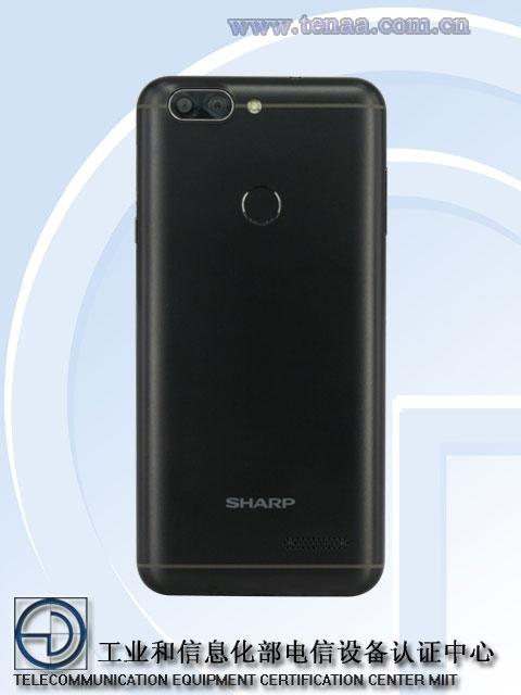 """Sharp выпустит смартфон среднего уровня с экраном Full Screen"""""""