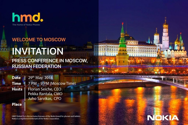 """HMD Global представит в Москве новые смартфоны Nokia"""""""
