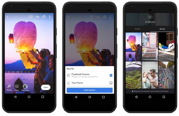 Фейсбук запустит новейшую функцию для историй
