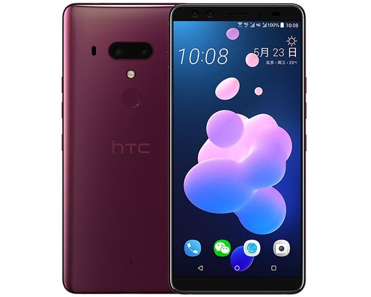 """Обнародованы пресс-рендеры и характеристики мощного смартфона HTC U12+"""""""