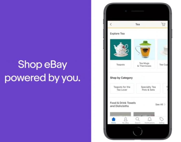"""В приложениях eBay появилась персонализированная страница с товарами по интересам"""""""